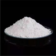 Product Classification of Magnesium Oxide